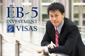 EB-5投资移民律师